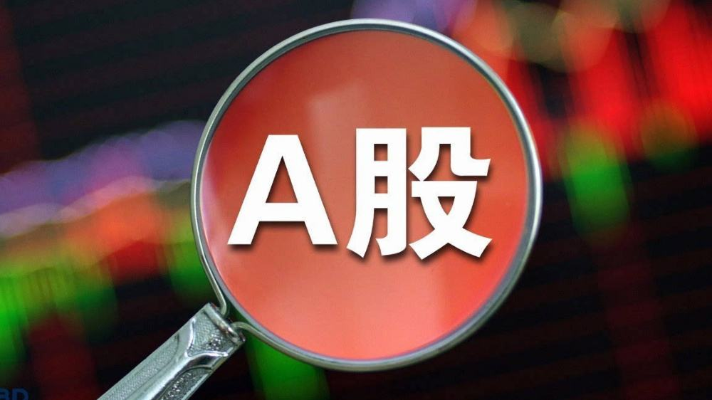 http://www.qwican.com/caijingjingji/2596196.html