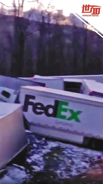 遇暴风雪 高速路上30辆车相撞