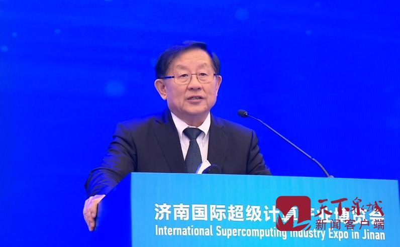 超算无界•智创未来   济南国际超级计算产业博览会开幕