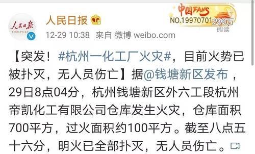 今年3月21日江苏响水爆炸事故连锁反应引发市场巨震,化工产品暴涨,千企停限产,九个月后江浙地区化工企业再次发生事故。
