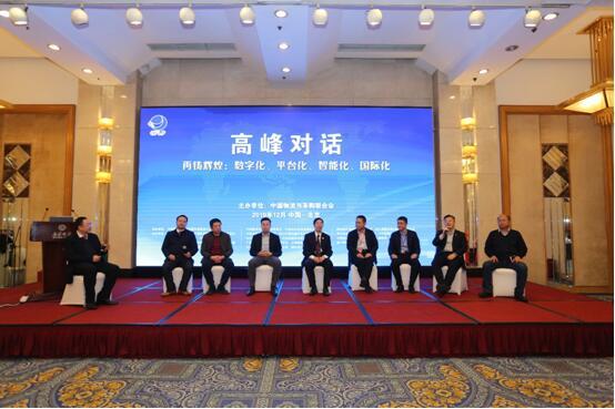 国际大宗商品市场博弈白热化中国企业如何补短板