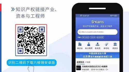 中国高校专利奖排行榜!