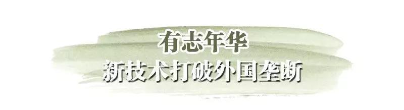 """在成为炼制""""暗色黄金""""hg0088官网石油人之前,陈俊武hg0088官网志向曾是治病救人。"""
