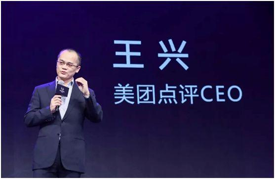 """此前在美团发布2019年三季报是,王兴称,""""美团收入的快速增长意味着美团给商家和用户创造了更多价值,同时也印证了中国仍是全球最具成长性的消费市场,我们对中国市场的长期增长充满信心。"""""""