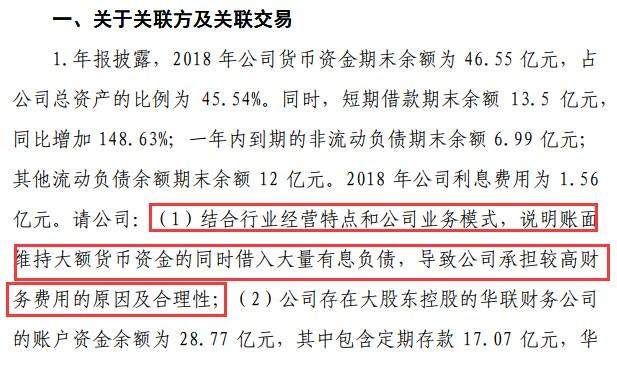 """华联综超子公司上食品抽检""""黑名单"""",营收4年下滑2019年前三季度增收不增利原因为何"""