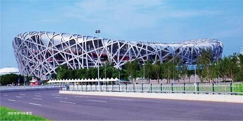国家体育场(鸟巢)