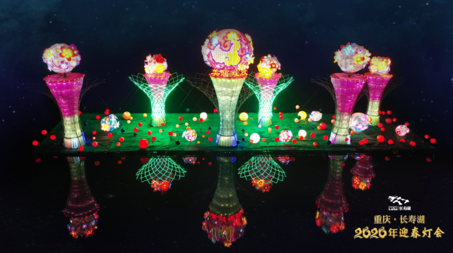 来长寿湖迎春灯会,过地道中国年