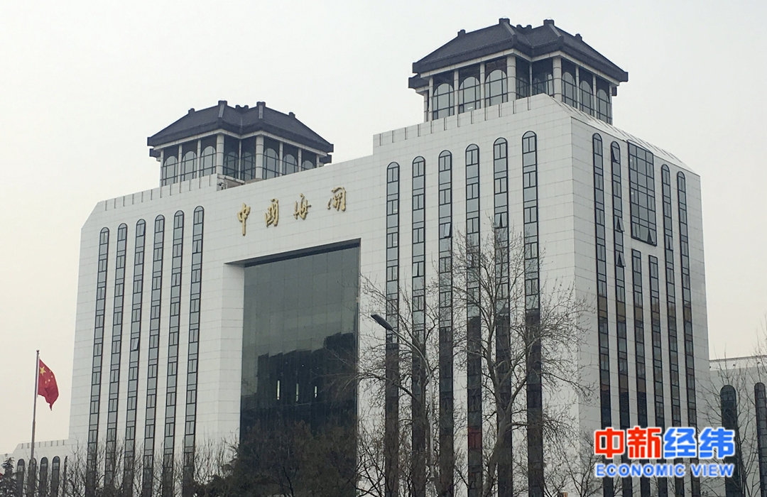 海关总署:民企首次成中国第一大外贸主体,总值占比逾四成