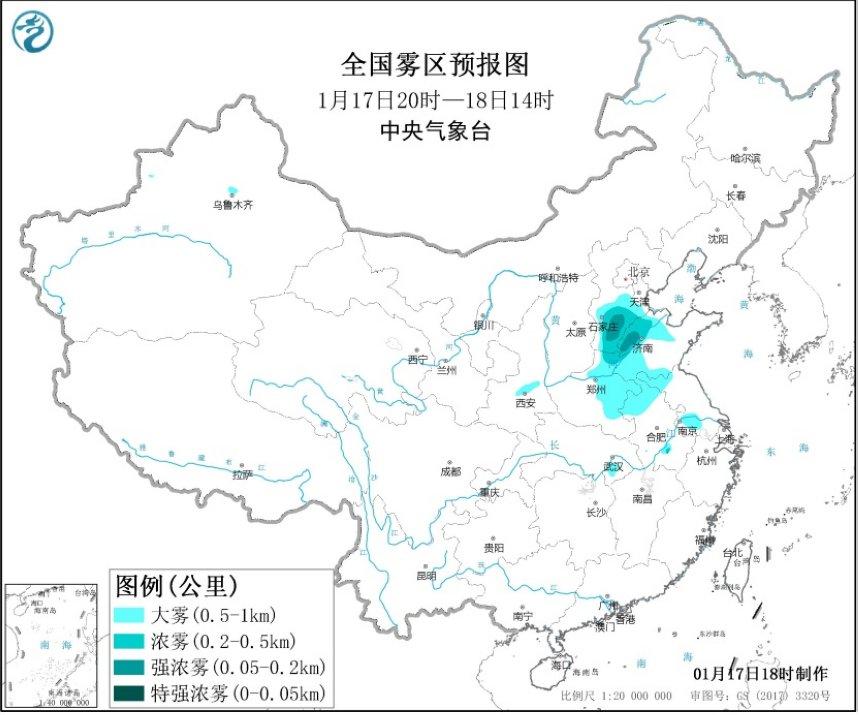 大雾黄色预警 河北山东河南安徽江苏等部分地区有大雾