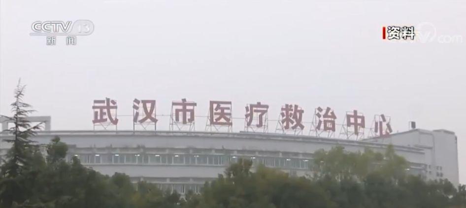 最新通报!北京、广东出现新型冠状病毒感染肺炎病例,均曾赴武汉,武汉机场火车站对离汉旅客体温检测