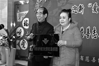 弘揚中華傳統文化 彰顯陜西慈善