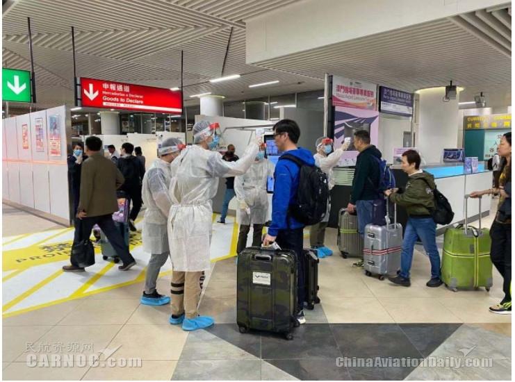 澳门机场配合特区政府实施措施预