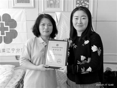 49岁辽宁母亲为7岁苏州白血病女