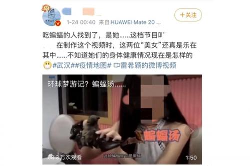 中国版贝爷们的秋后算账?美女吃蝙蝠被黑真相