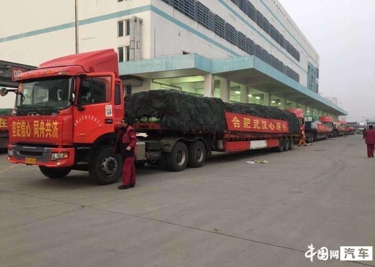驰援武汉 江淮汽车捐款1000万元后 急运300吨捐赠蔬菜