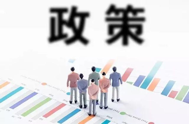 江西快3任二预测推荐