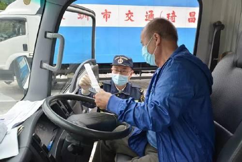 深圳湾海关快速验放防疫物资医疗器械元器件共157.5万个