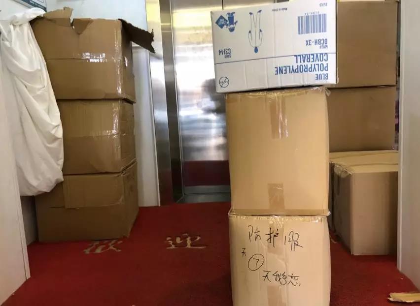 1月30日,捐赠给社区的口罩和防护服。新京报记者向凯 摄