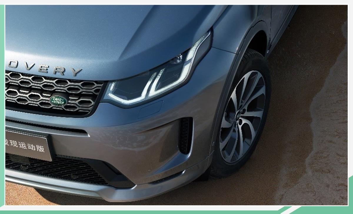 全新路虎发现运动版明日上市 搭载最新英杰力系列发动机
