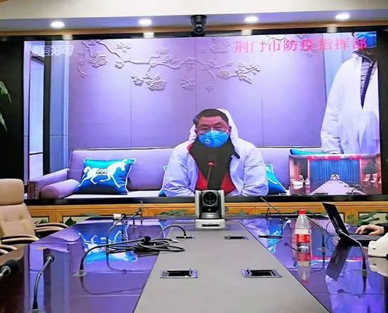 随队出征!浙江省医疗队携视联动力产品支援湖北荆门市