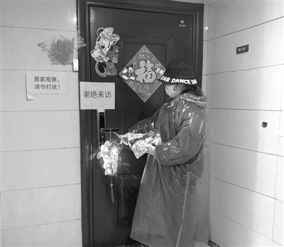 """临安锦南街道社工战""""疫""""日记"""