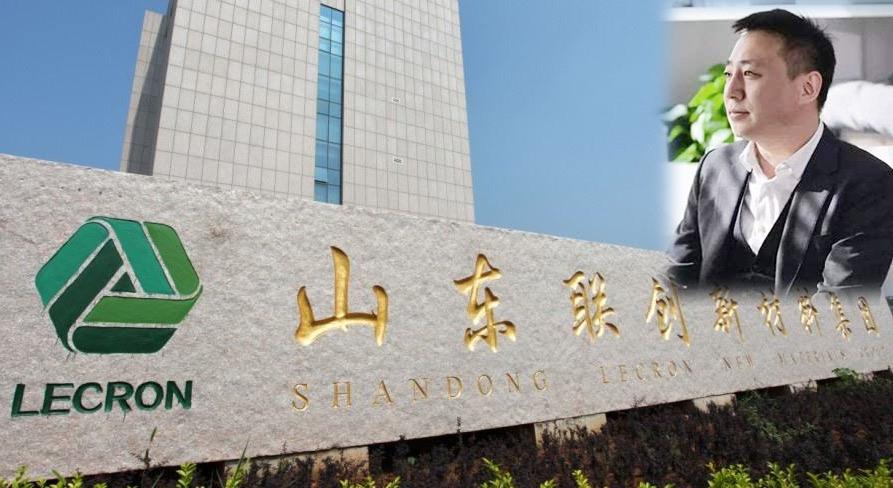 两年计提33亿商誉减值,总裁齐海莹1500万关联交易后闪电离职,联创股份遭深交所连续问询
