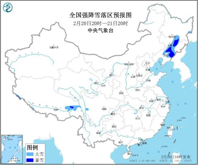 暴雪蓝色预警 黑吉辽藏局地有暴雪