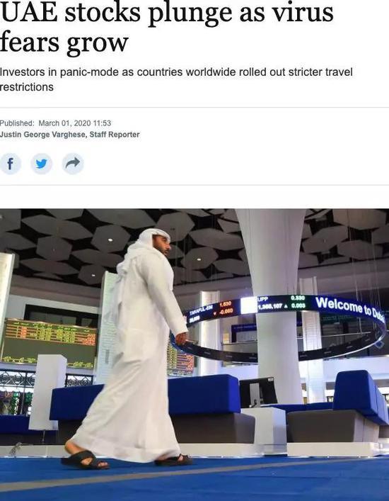 Gulf News 报道截图