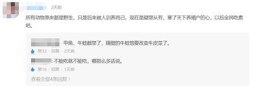 """广州榕记的王国辉也说道,""""期待当局先统计这些'嫌疑'动物包括养殖蛇、牛蛙、甲鱼等的养殖数目,然后将养殖已成周围的食材列入检验检疫体系。"""""""