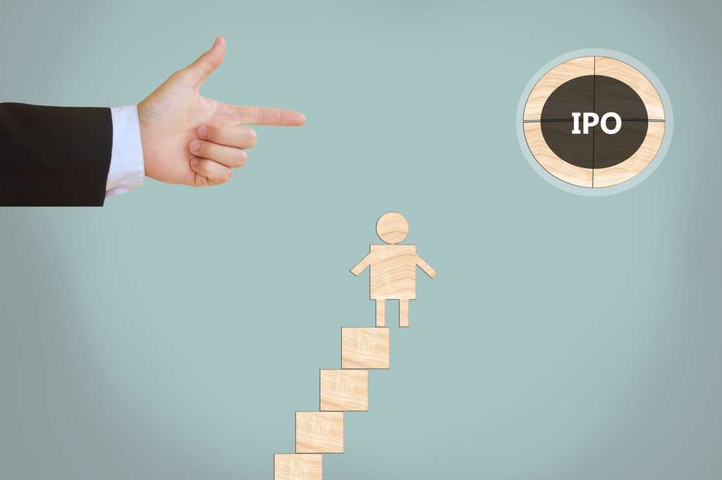 提高IPO上市效率,港交所拟推新平台FiNI