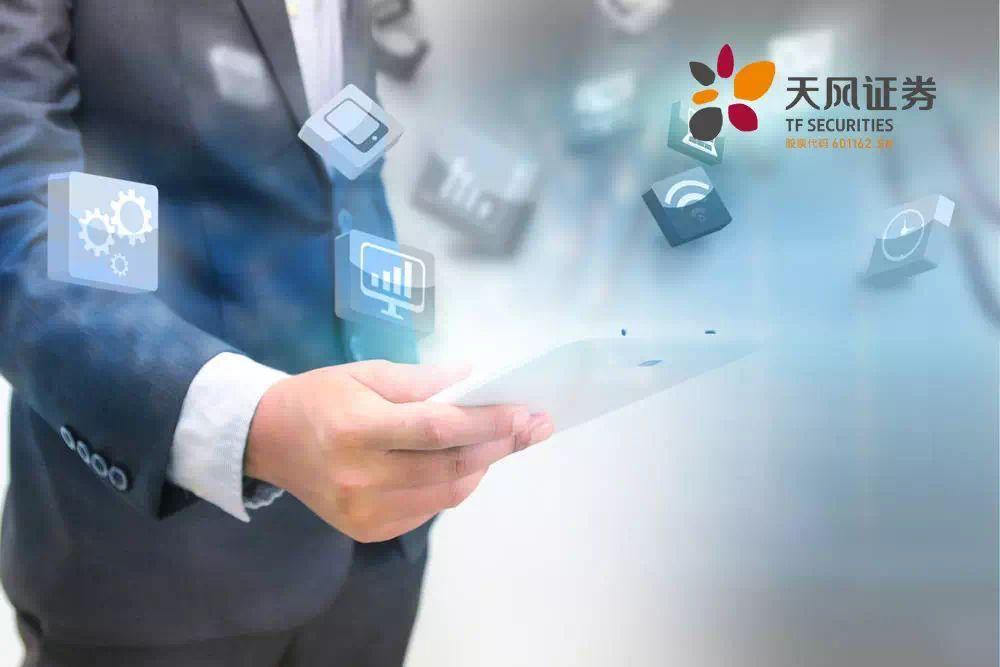 【银行】数字经济时代,科技渐成银行核心驱动力