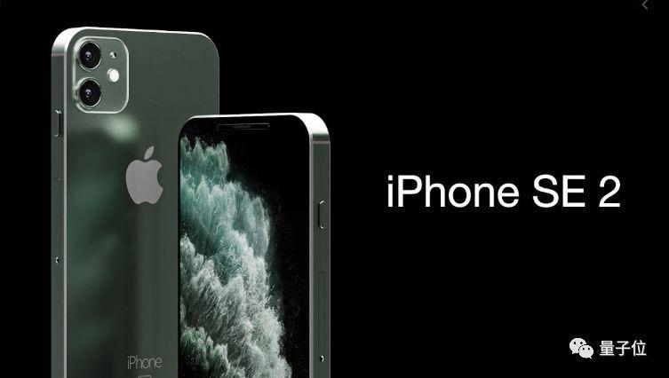 苹果最新折叠屏手机专利曝光;疫情冲击让iPhone SE2发布会成未知