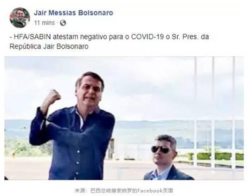 本月7至10日,瓦金加藤陪同巴西总统博索纳罗访问美国,后者在此期间曾与美总统特朗普举行会晤,并共进晚餐。瓦金加藤被确诊后,包括博索纳罗夫妇在内的访美代表团成员都在12日接受了新冠病毒检测。