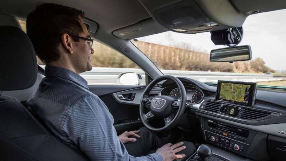 并未取消研发L3级别自动驾驶 奥迪官方回应