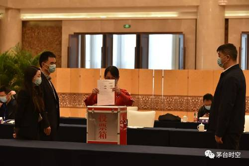 高卫东当选贵州茅台酒股份有限公司董事长