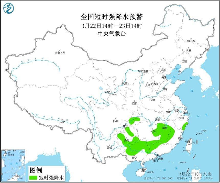 广西广东江西等6省区部分地区有8至10级雷暴大风或冰雹