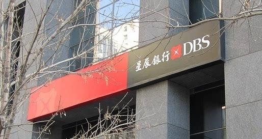 被欲望吞噬的女人:星展银行(中国)广州分行员工挥霍无度 诈骗千万用于奢侈品消费