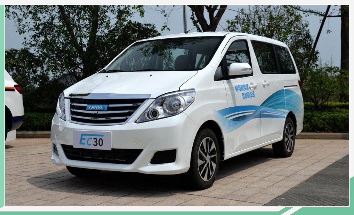 野马汽车新产品规划曝光 涵盖3款SUV/2款MPV