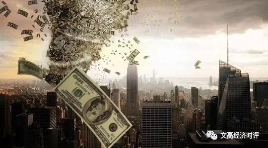 yy直播间怎么赚钱:美欧不会发生金融危机乃至经济崩溃的理由