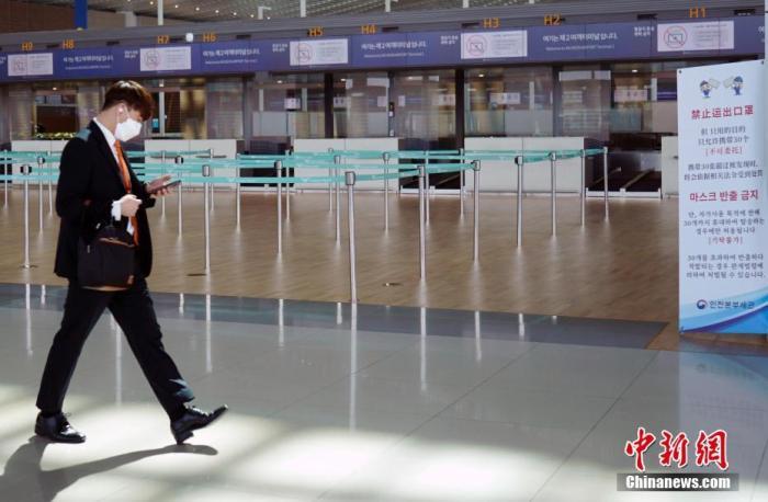"""韩国""""重灾区""""大邱再暴集体感染 一医院130多人确诊"""
