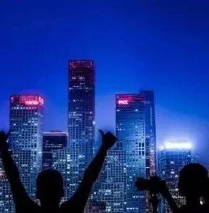 锦州gdp_辽宁锦州19年GDP总值1073亿元,全市经济在省内属于什么水平?