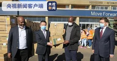 中国企业声援莱索托医疗物资交接现场