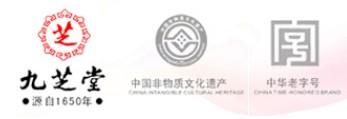"""九芝堂""""药不能停"""":65亿关联交易拖累业绩下滑,实控人李振国高质押、收证监局警示函"""