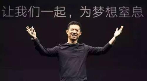 """不测""""捡钱"""" 贾跃亭的FF刚拿了916万美元 这只概念股涨停回答"""