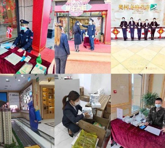 中国奥园各地在建项目安全有序复工