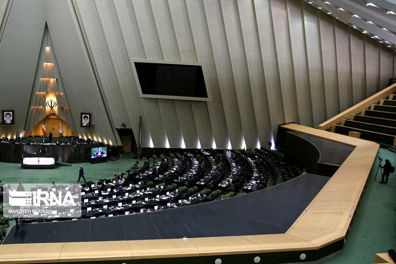 △伊朗议会(图片来源:伊通社)△伊朗议会(图片来源:伊通社)