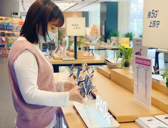 """""""五五购物节""""首日 苏宁全业态线上线下销量环比增长723%"""