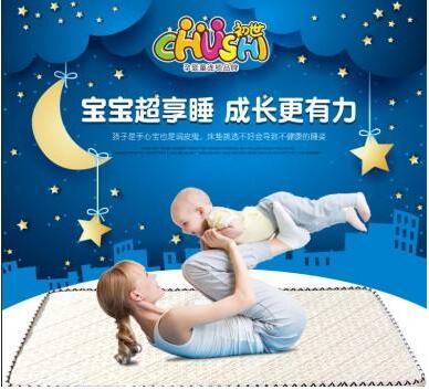 绿福达并购 初世孕婴童品连锁品牌