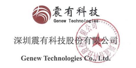 深圳震有科技IPO:公司应收账款余额较大且成上升趋势,经营活动产生的现金流量净额为负,海外市场开拓及经营逐年业绩下滑
