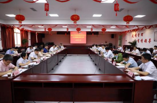 茅台集团党委:技术开发公司整改工作取得实质性进展